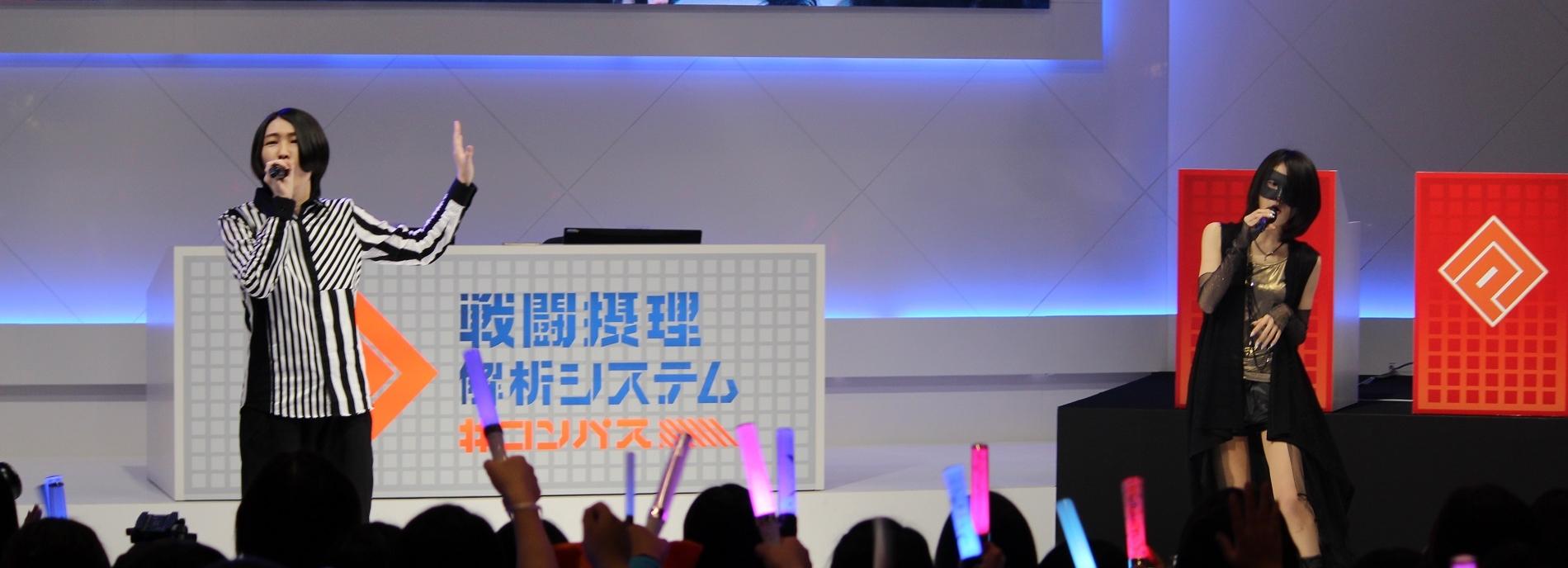 「#コンパスライブステージ」いかさんと+α/あるふぁきゅん。が熱唱!! 【ニコニコ超会議2018】