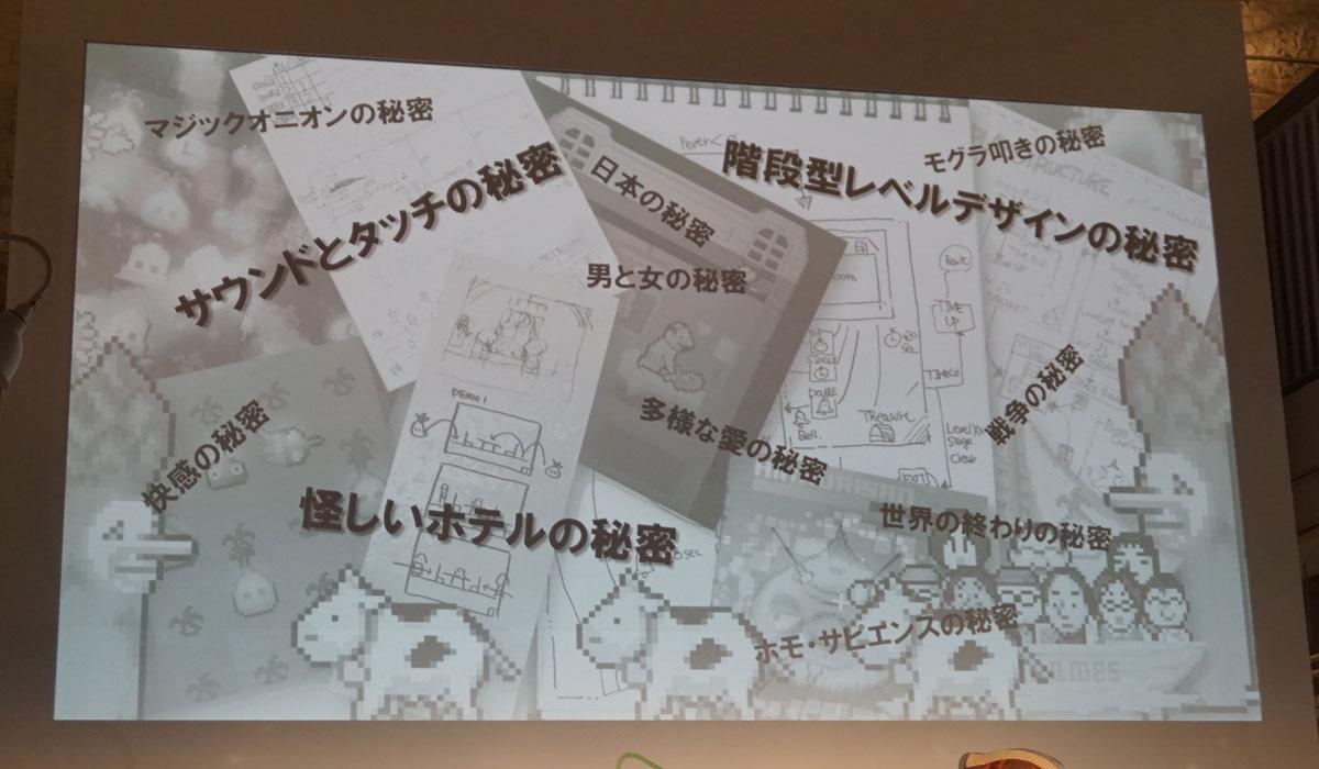 ネコの絵描きさんがダブル受賞!チーム名の由来にもビックリ!【Indie Games Festival 2018】