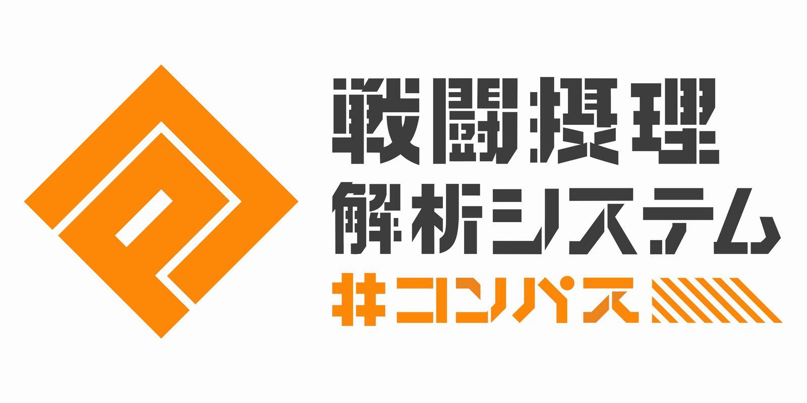 #コンパス【ニュース】: 大阪、千葉、愛知で「#コンパス ライブアリーナ」が開催決定!
