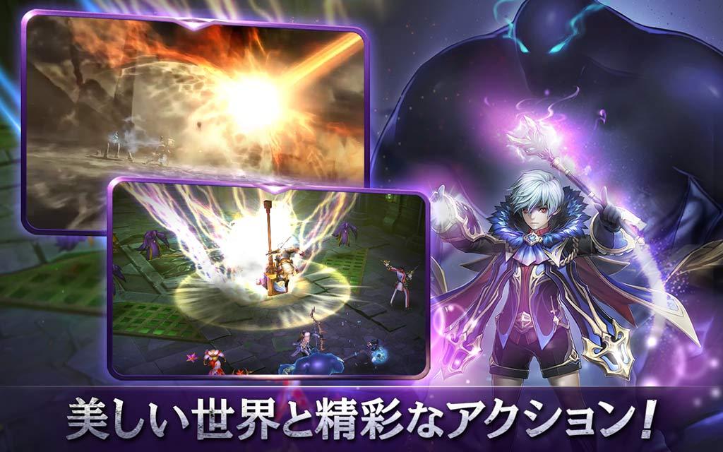 戦略MMORPG『ガーディウス・エンパイア』が本日事前登録スタート!