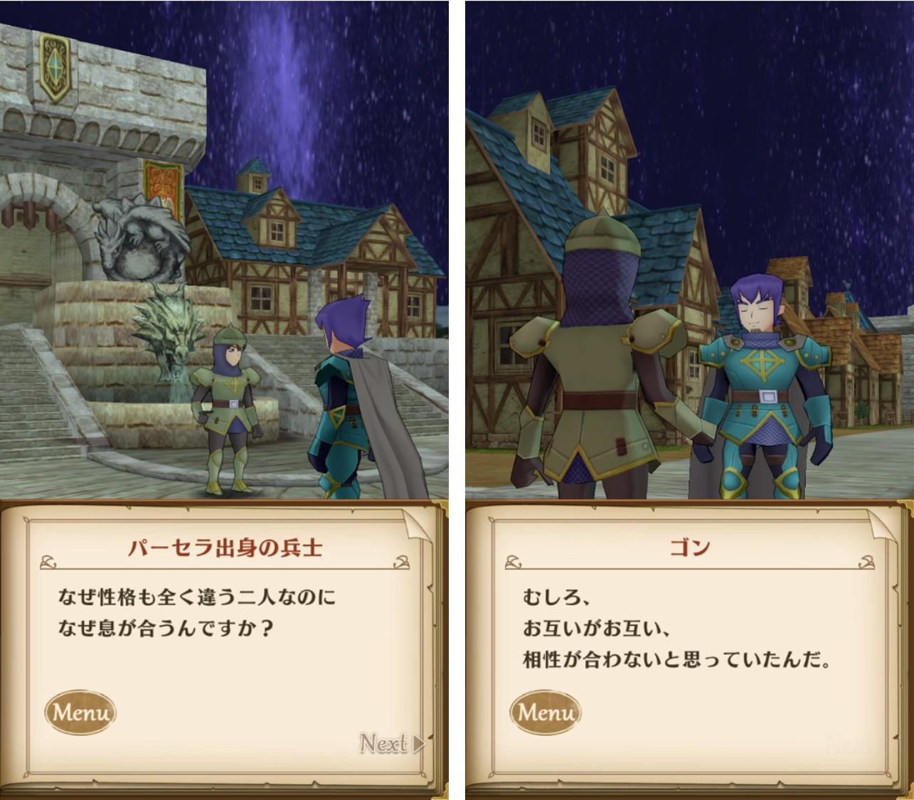 ポポロクロイス物語 ~ナルシアの涙と妖精の笛【ゲームレビュー】