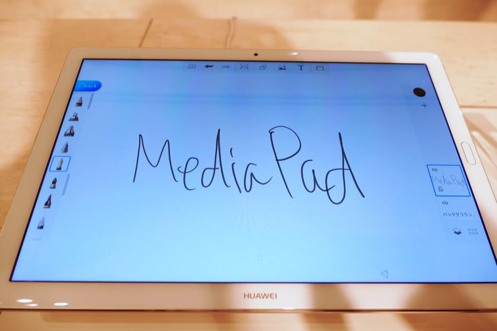HUAWEIの新タブレットはスタイラスペン付属の「MediaPad M5 Pro」と8.4インチ「MediaPad M5」