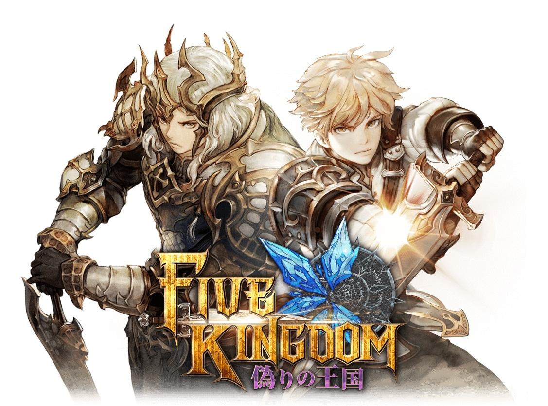 新作RPG『ファイブキングダム―偽りの王国―』にAKB48メンバー3人が声優として参戦!