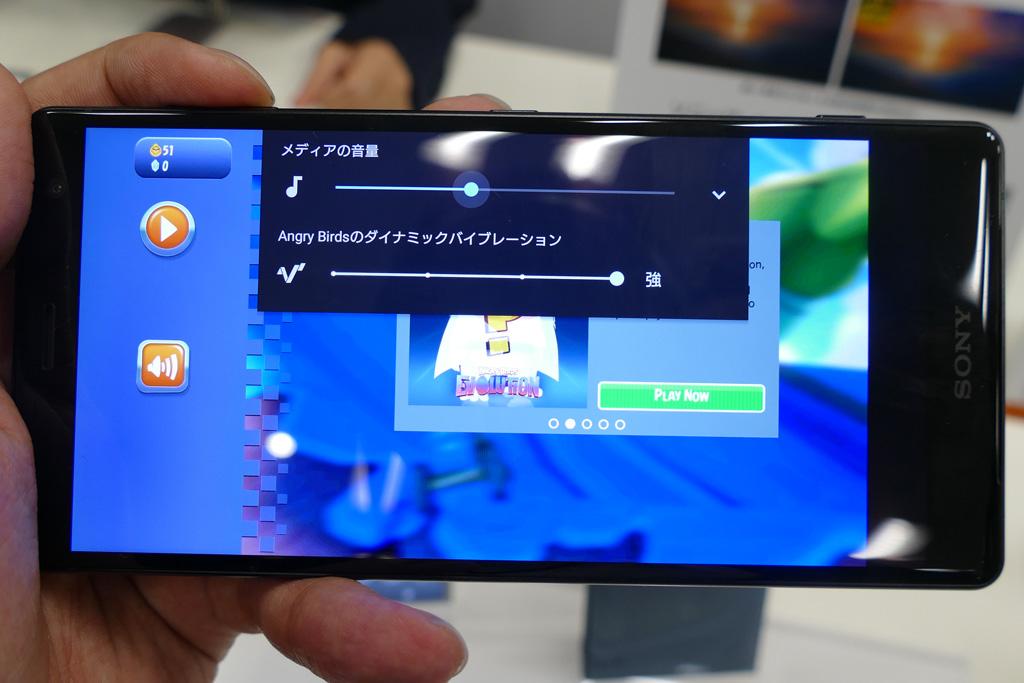 au2018夏の注目機種はゲームで振動するXperia XZ2とスロー撮影が魅力のGalaxy S9/S9+