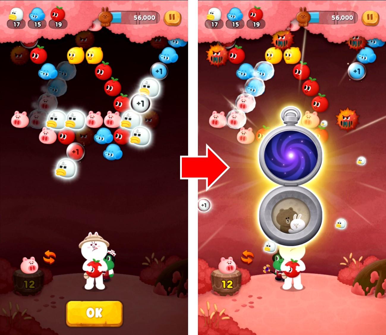 LINE バブル2【攻略】: ステージ攻略に役立つアイテム一覧