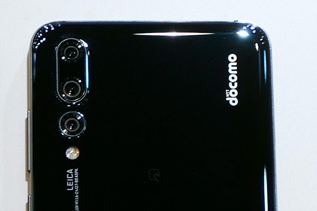 ドコモ夏モデルでHUAWEI P20 Proが発売決定!Xperia XZ2のコンパクトモデルも