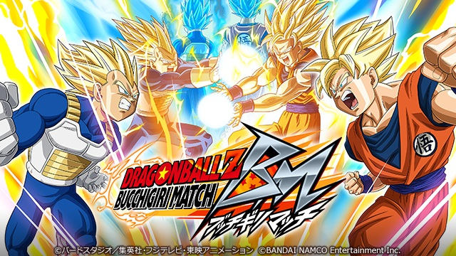 enza第2弾タイトル『ドラゴンボールZ ブッチギリマッチ』が本日プレオープン!