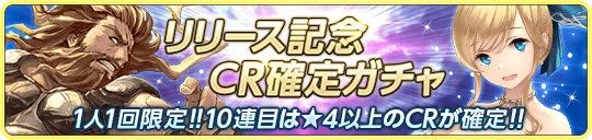 4vs4のリアルタイムチームバトル『HEXIA(ヘクシア)』が配信スタート!