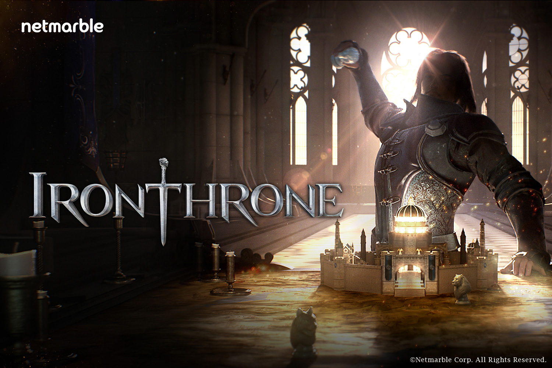 アイアン・スローン(Iron Throne)