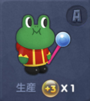 LINE バブル2【攻略】: オリジナルスキル別なかま一覧
