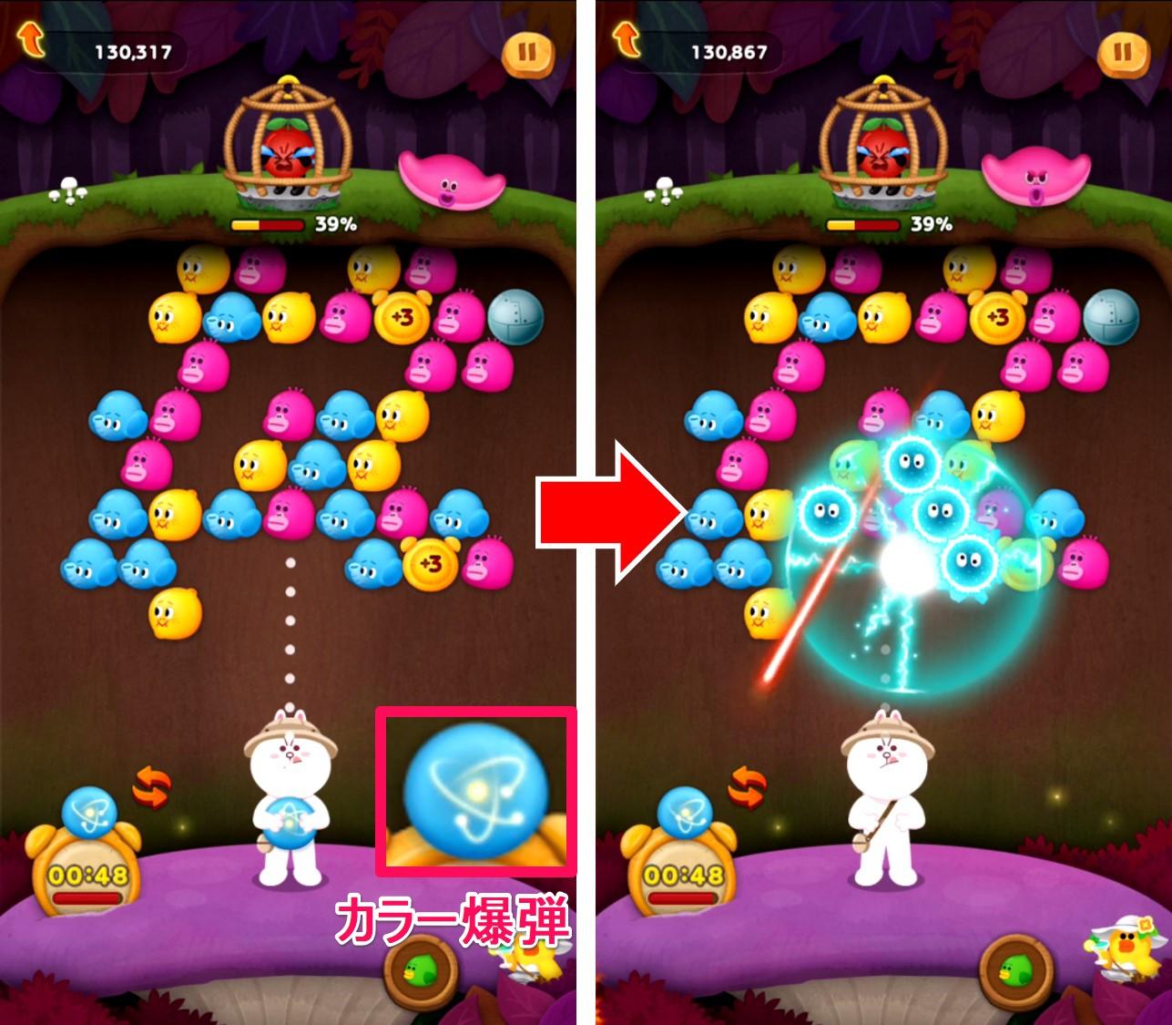 LINE バブル2【攻略】: イベント・シークレットモードの遊び方