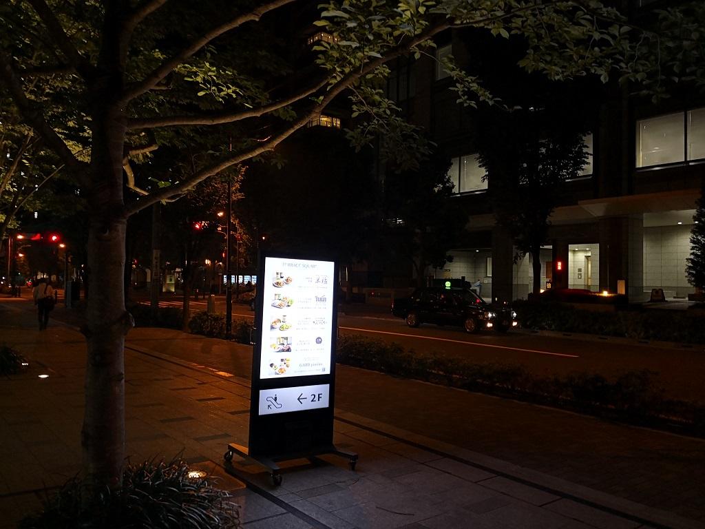 【西川善司のモバイルテックアラカルト】第49回: HUAWEI Mate 10 ProのAIチップから想像するスマホAI利用の将来