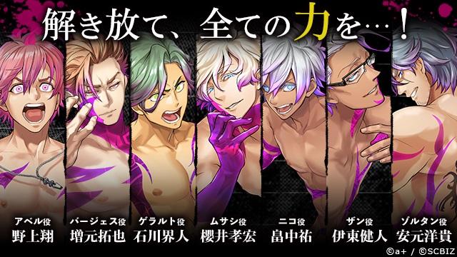 新作RPG『シンエンレジスト』の公式サイトにて登場キャラクターの「キョウジン化」姿を公開!