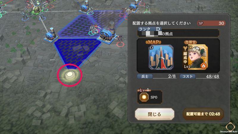 サンジャス【攻略】: ついに明日開戦!『三極ジャスティス』の魅力を一挙紹介!!
