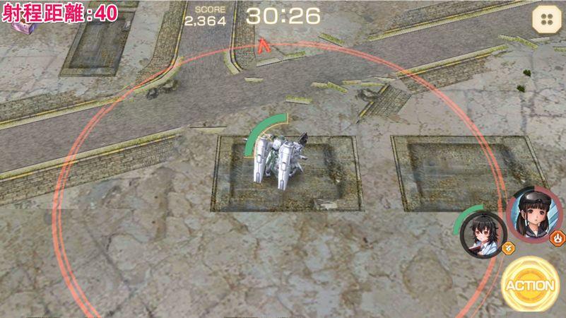 サンジャス【攻略】: 拠点攻撃の要!「パイロット」「要塞機」「武器」の特徴と育成方法まとめ