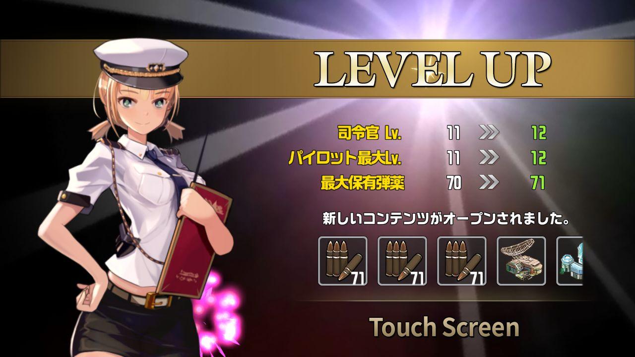 メガキス【攻略】上級司令官へのステップ1:メガキスの歩き方