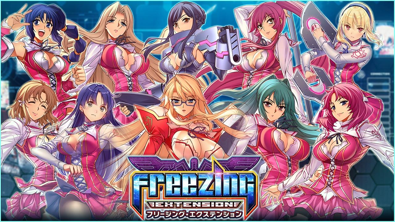 『フリージング』を題材にした新作RPG『フリージング エクステンション』の公式トレーラーが公開!