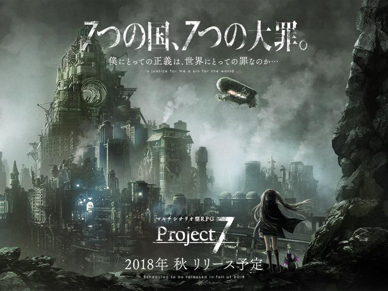 『Project7』に中村悠一さんの出演が決定!サイン入りギフトカードのプレゼントキャンペーンも実施