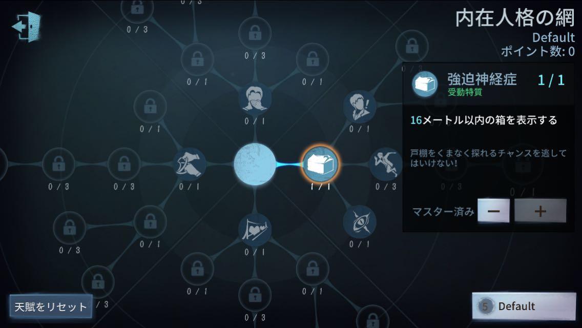 『Identity V』の事前登録者数が20,000人突破!!1対4非対称型対戦の詳細も判明