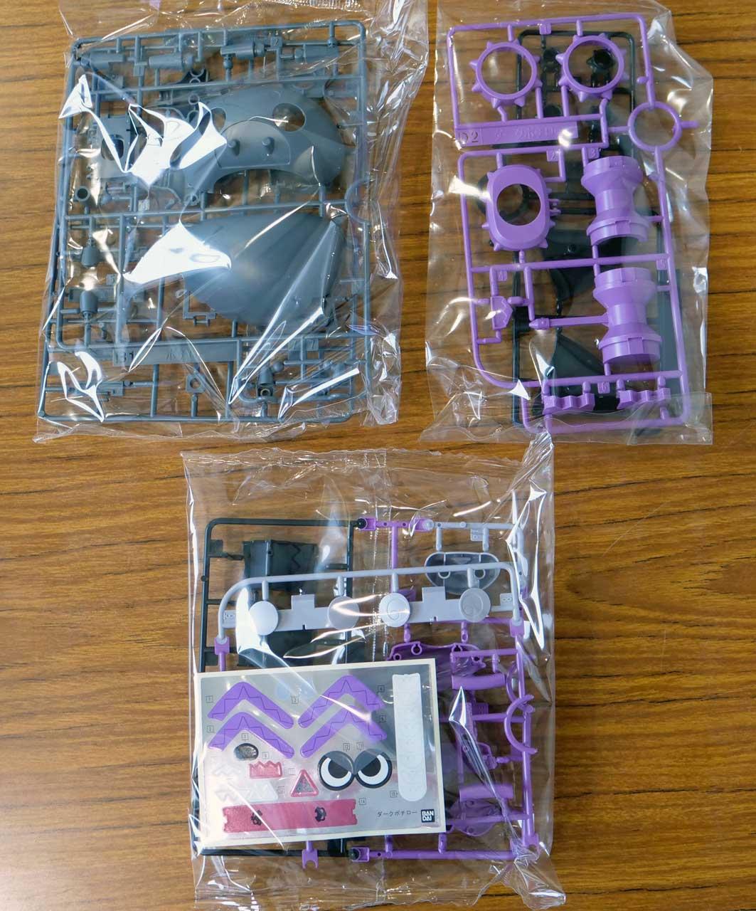 DeNA×KITERETSUの新作パズル『ピカちんキット ポチっとパズル』がWHFに出展!ダークポチローのプレゼントも!