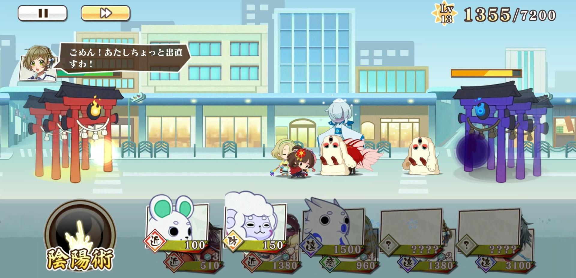 京刀のナユタ【ゲームレビュー】