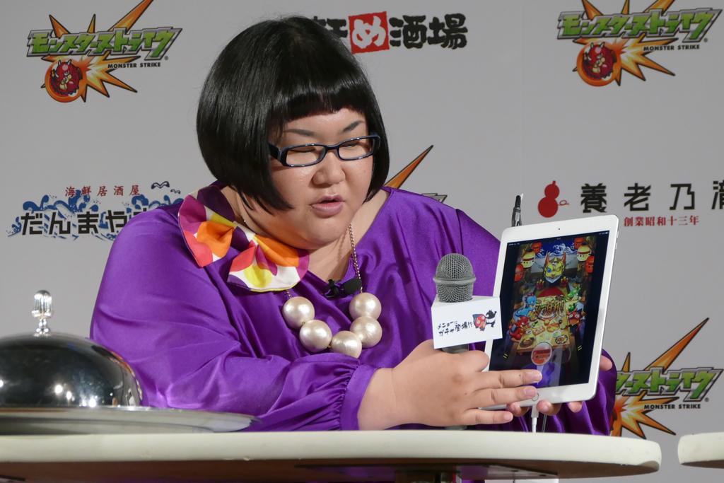 モンスト×養老乃瀧コラボでHIKAKIN、メイプル超合金プロデュースメニューが登場!