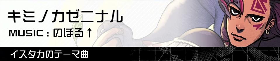 #コンパス【攻略】: イスタカのおすすめデッキ・立ち回りまとめ【7/3更新】