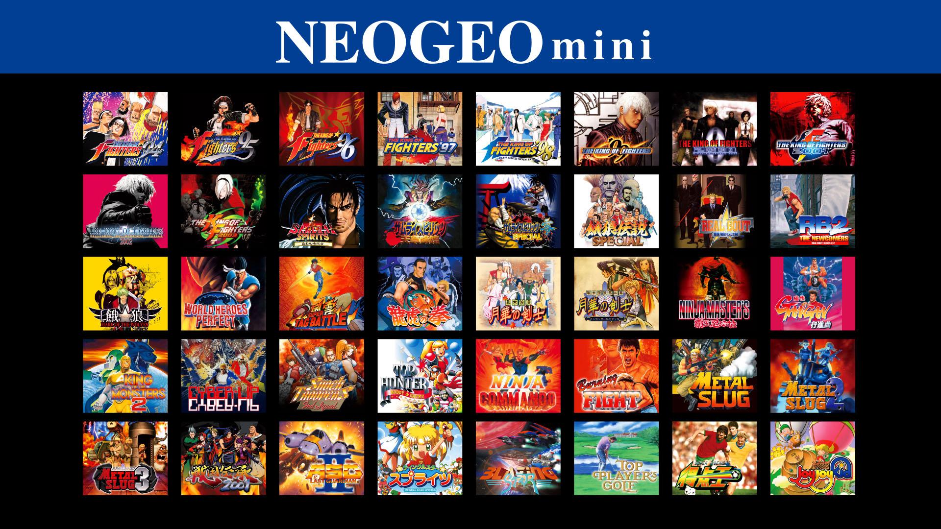 「NEOGEO mini」は7月24日に発売!11,500円(税別)で本日より予約開始!!