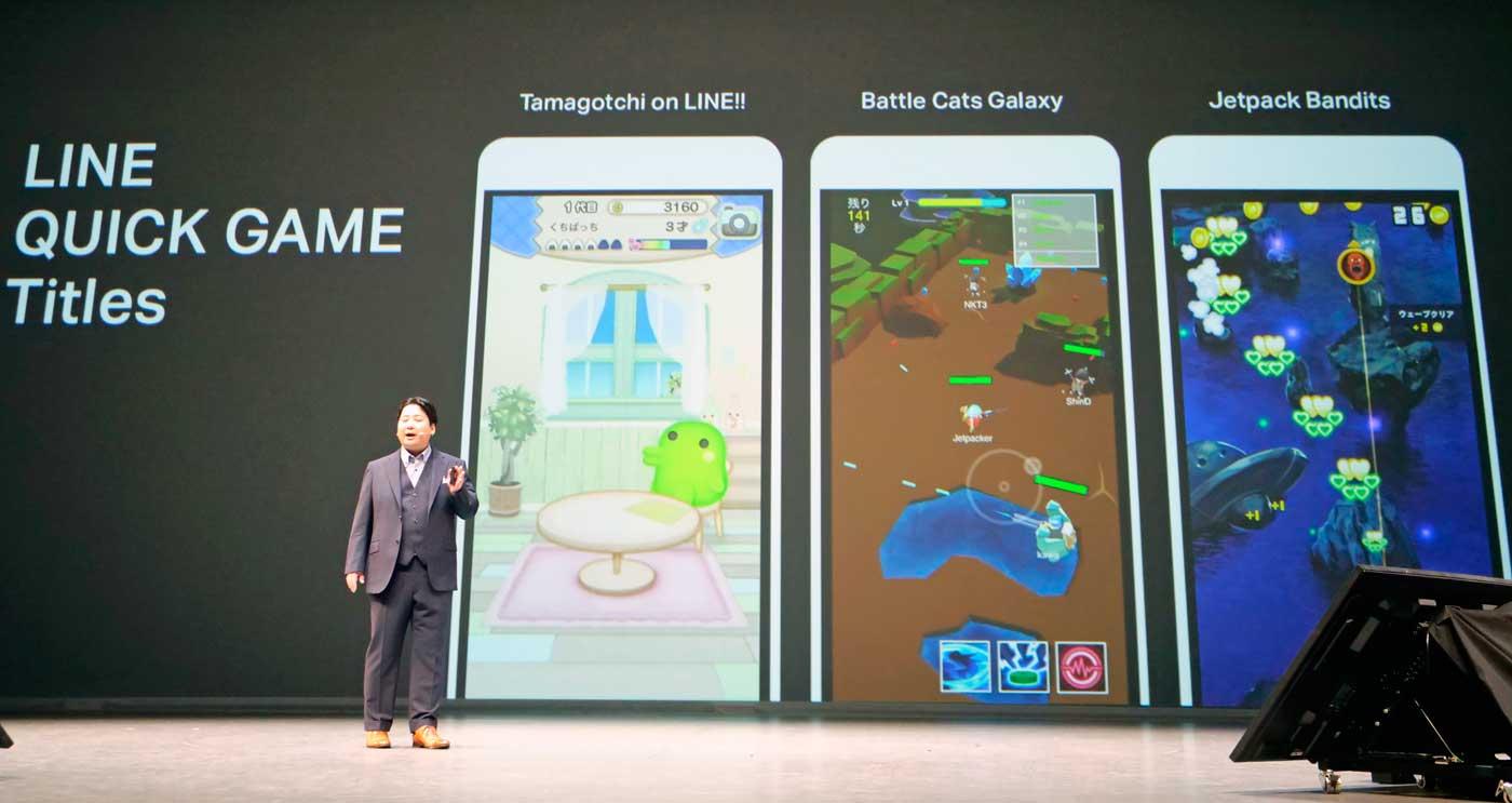 LINEがQUICK GAMEでHTML5ゲームに参入!たまごっちやにゃんこがLINEでプレイできる!