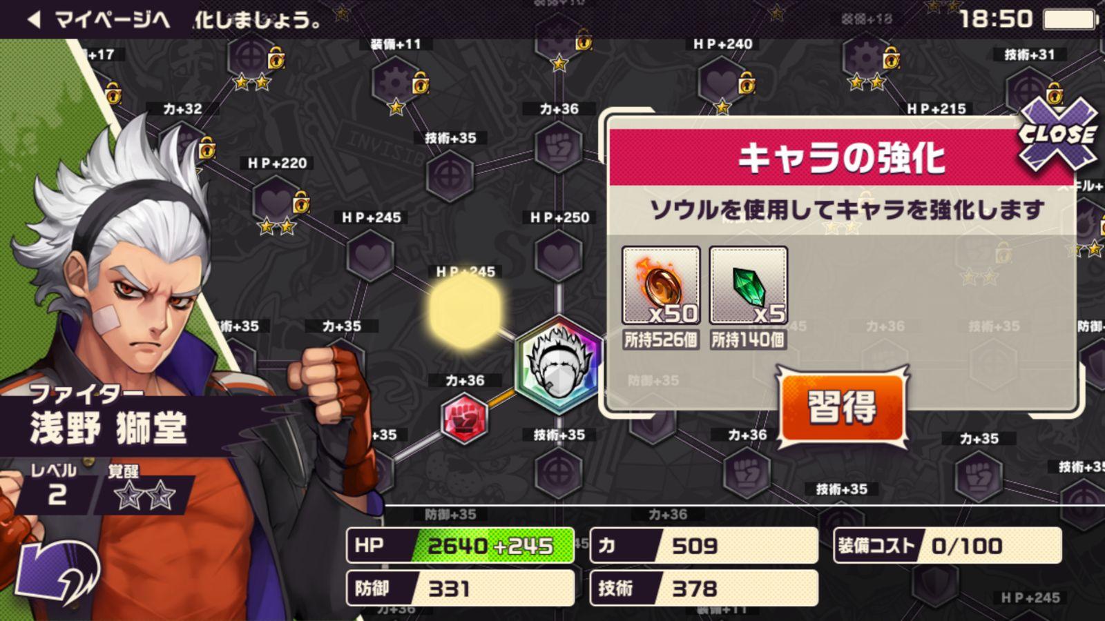 東京プリズン【攻略】: 味方との連携で強敵撃破!バトルのコツ 応用編