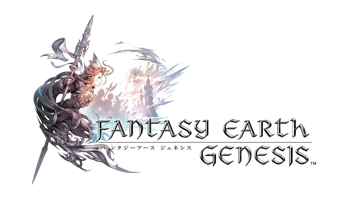 『ファンタジーアース ジェネシス』の召喚獣ビジュアルが初公開!5つのクラスの情報も判明