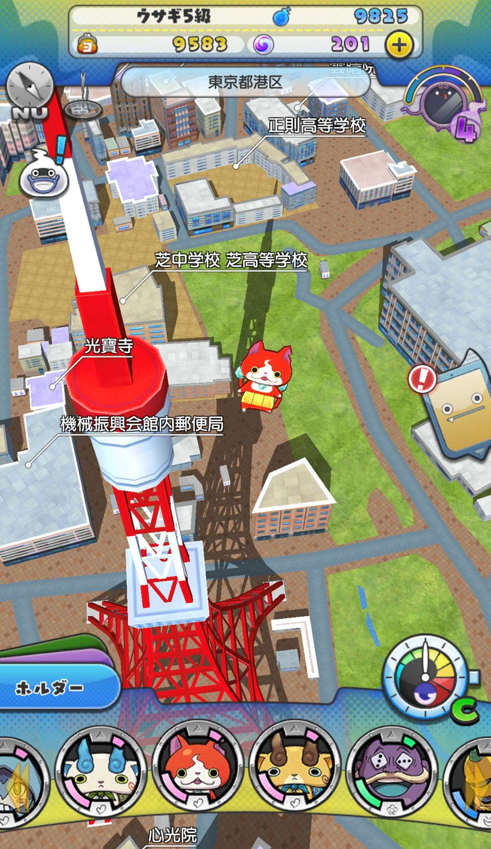 妖怪ウォッチの位置ゲー『妖怪ウォッチ ワールド』がリリース!リアル店舗とのコラボ展開も発表