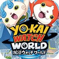妖怪ウォッチの位置ゲー『妖怪ウォッチ ワールド』が本日配信開始!