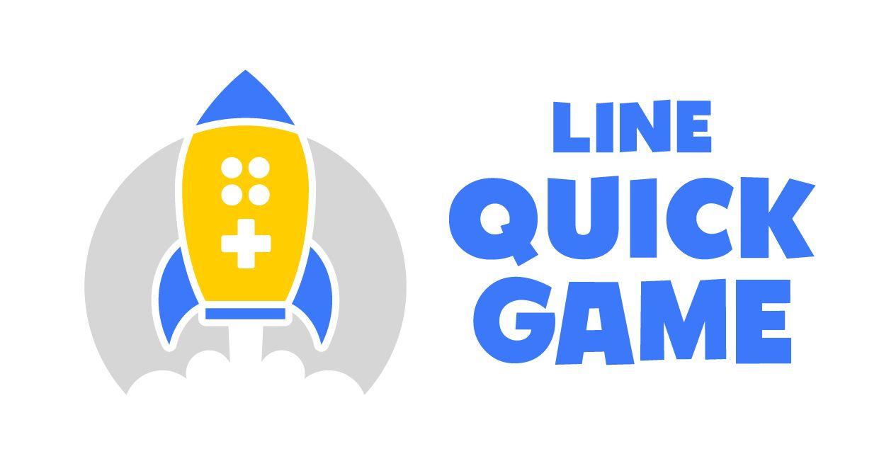 LINE上でゲームが楽しめる新サービス「LINE QUICK GAME」が2018年夏よりスタート!
