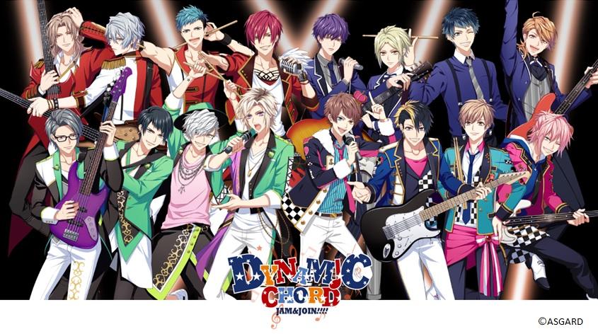 4組の男性バンドによる音楽ゲーム『DYNAMIC CHORD JAM&JOIN!!!!』本日より事前登録開始!!