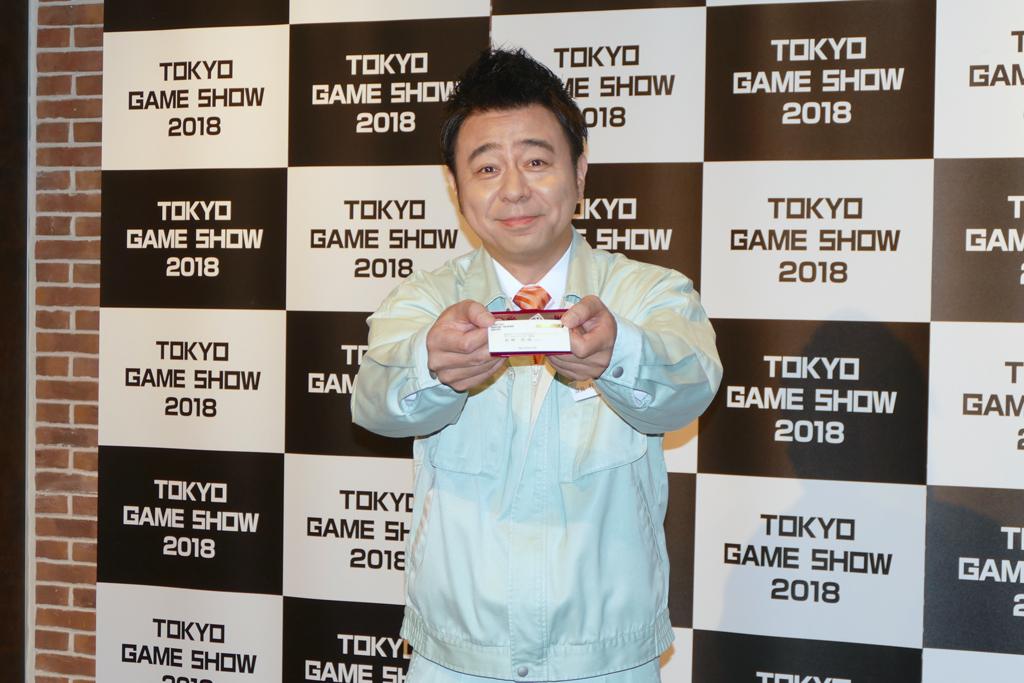 TGS2018オフィシャルサポーター有野課長に聞く今年の見どころとは!?