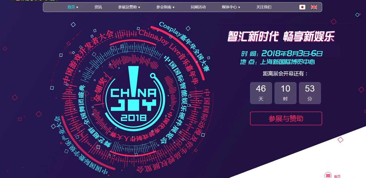 [黒川文雄のゲーム非武装地帯] 第65回: 中華ゲームの勃興と失速する日本ゲーム