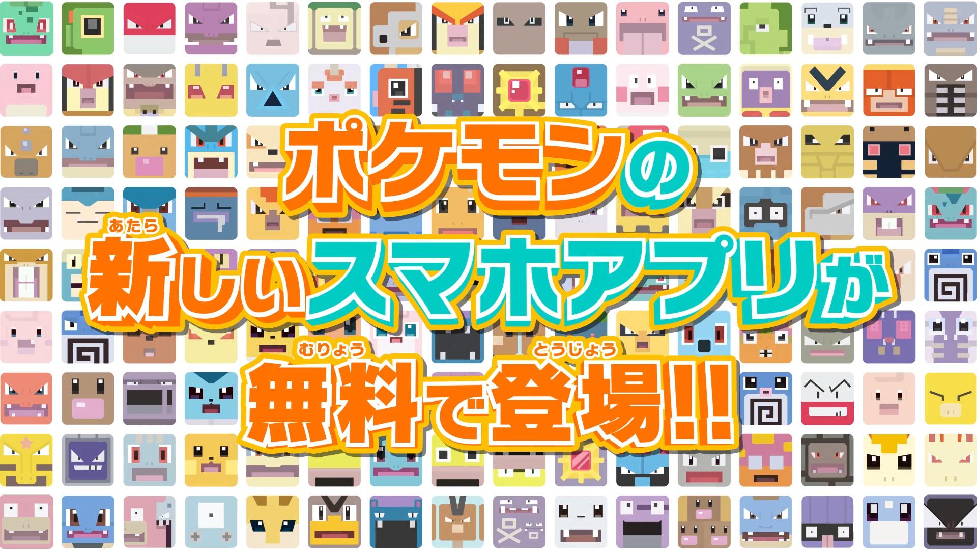 『ポケモンクエスト』が全世界累計750万ダウンロード突破!