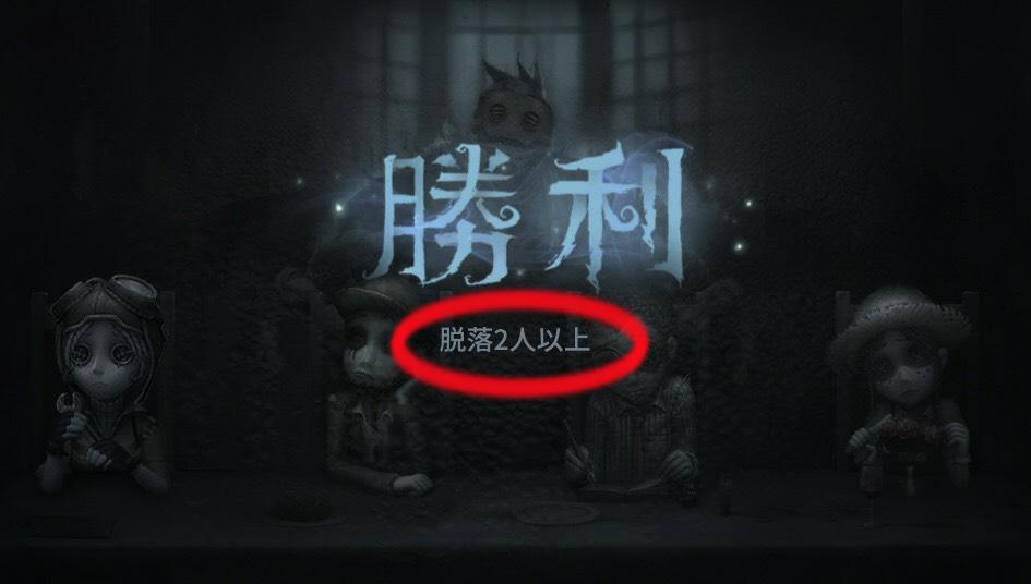 Identity V【ゲームレビュー】