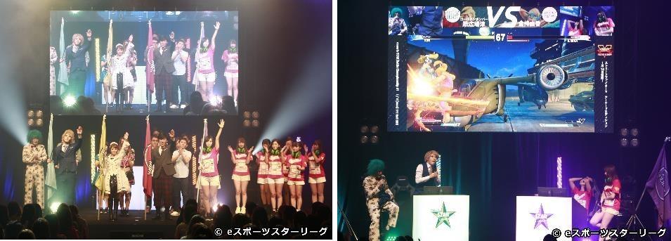 芸能人対抗e Sportsイベント「第二回 eスポーツスターバトル チャンピオンシップ」開催決定!