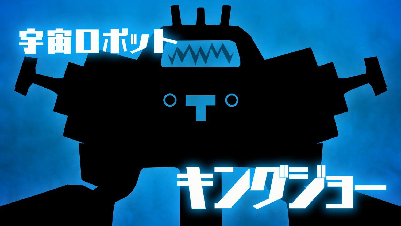 『ウルトラ怪獣 バトルブリーダーズ』事前登録開始!大人気ウルトラ怪獣登場!!
