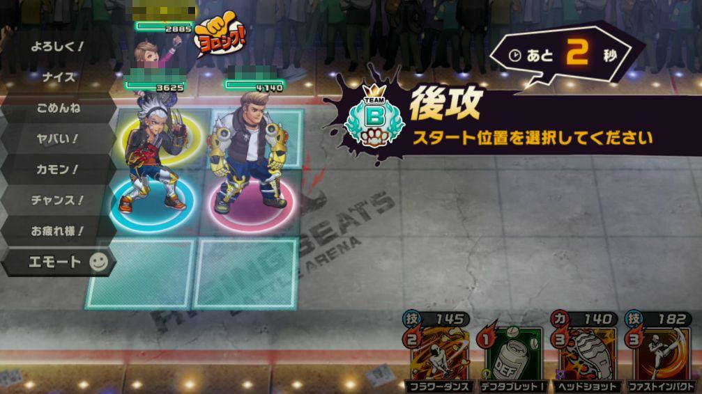 東京プリズン【攻略】: 3vs3の激アツバトル!アリーナで戦うコツ