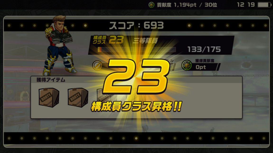 東京プリズン【攻略】: 5つのユニオンが大激突!抗争に挑戦しよう