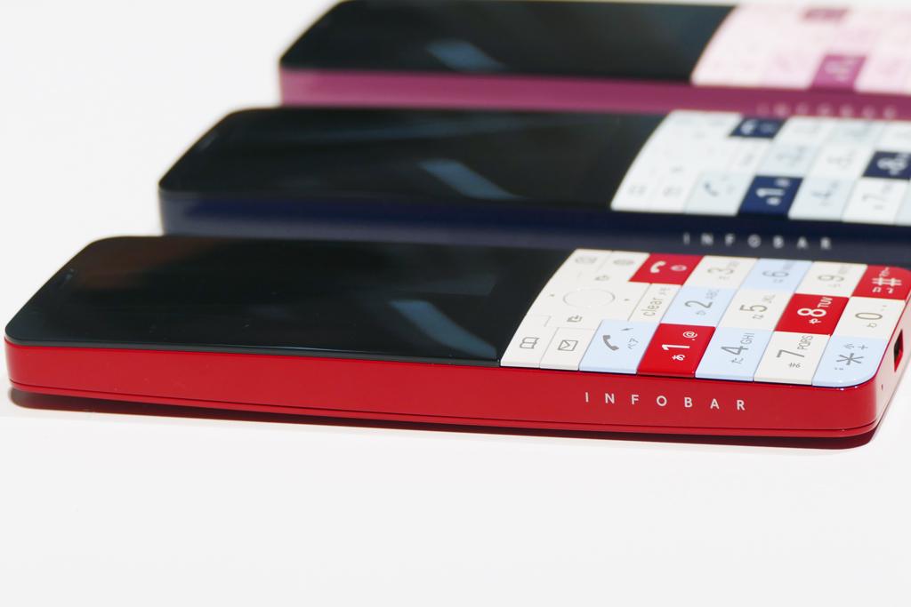 LINEも使える15周年記念モデル「INFOBAR xv」が今秋発売!