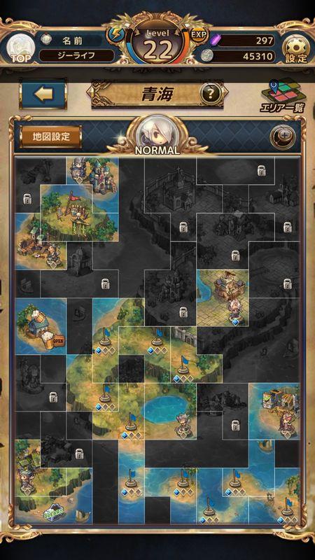 新作パズルRPG『ミストクロニクル』のAndroid版オープンβテストが開始!