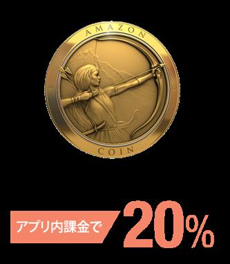 『SAOメモリー・デフラグ』のAmazonアプリストア版が本日配信スタート!