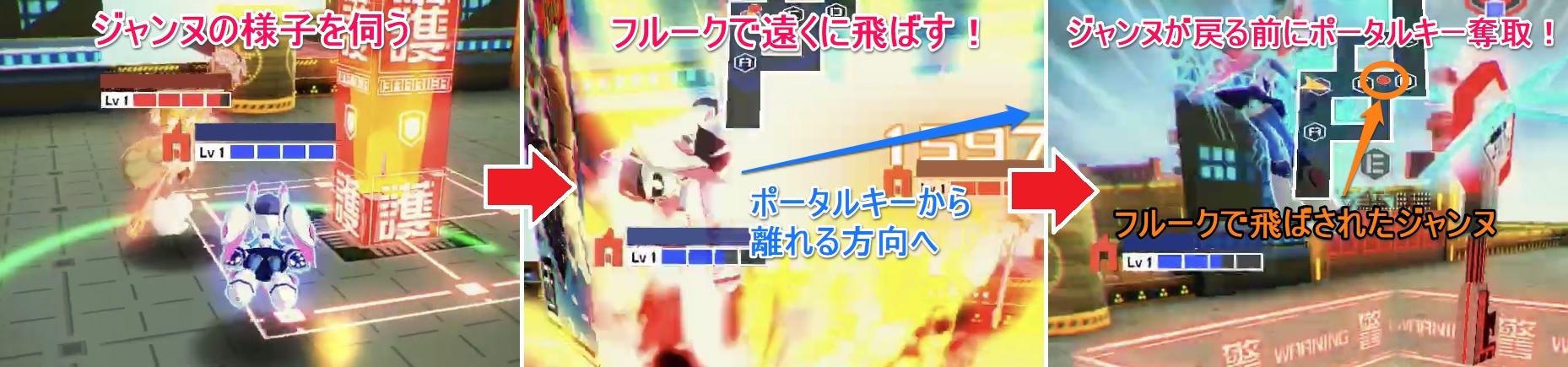 #コンパス【カード】:シンプルなようで奥が深い!「近距離攻撃カード」について徹底解説