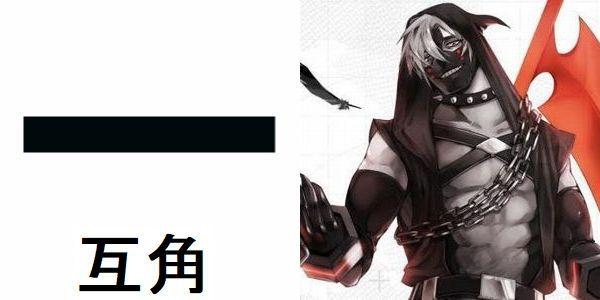 #コンパス【ヒーロー】: 桜華忠臣から見た各ガンナーとの相性と立ち回り