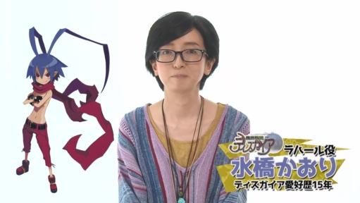 スマホ版『魔界戦記ディスガイア』ティザーPV第1弾公開!