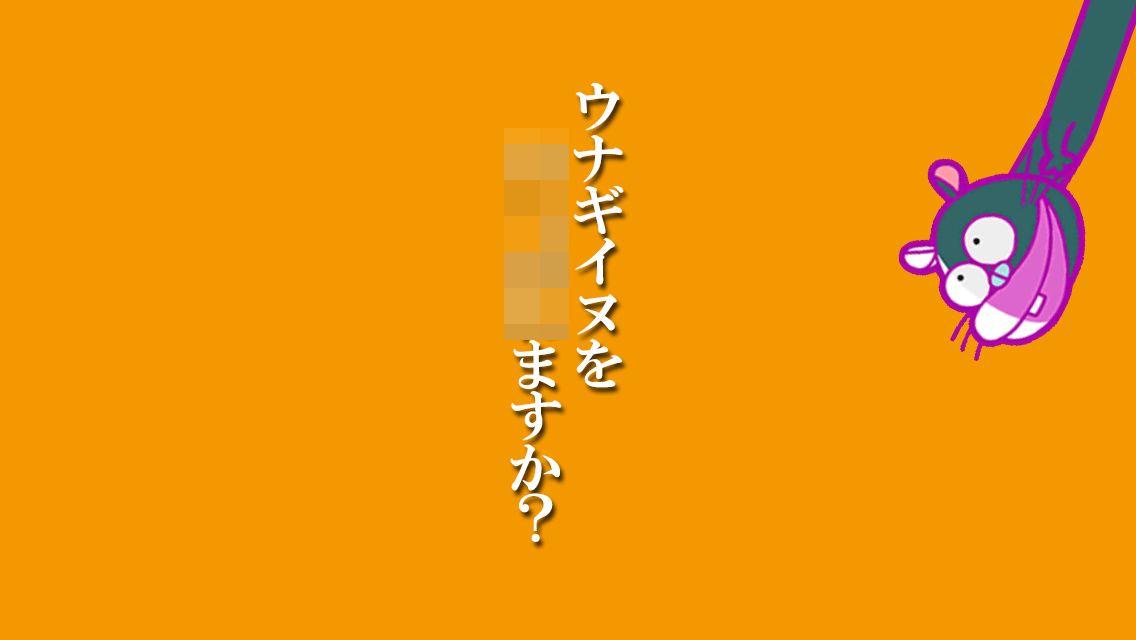『深夜!天才バカボン』の公式スマホゲーム『深夜!天才バカボンのQ』が事前登録スタート!
